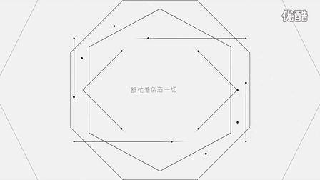 【PPT动画大法】苹果点线动画广告