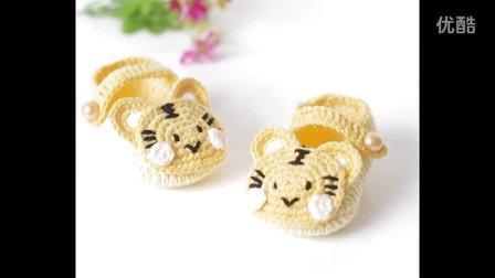 小老虎婴儿鞋编织方法教程