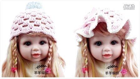 【A015】羊羊编织_春夏秋冬四季镂空花边宝宝帽子的钩法 钩针视频教程