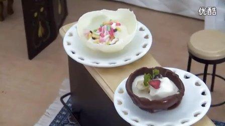 【Amy时尚世界】迷你冰淇淋巴菲