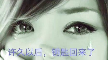 #微视频#伤感音乐#伤感文字#伤感图片