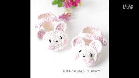 小兔子婴儿鞋毛线的编织过程