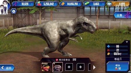 侏罗纪世界游戏第157期:南方巨兽龙、狂暴龙和霸王龙★恐龙公园