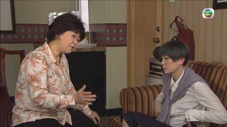 來自喵喵星的妳 - 第 28 集預告 (TVB)