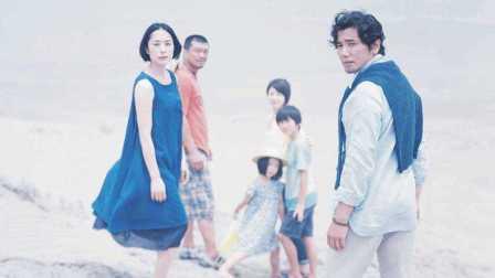 日本伦理电影《漫长的借口/永远的托词》高清中字中文台湾版预告:入殓师本木雅弘|深津绘里|黑木华|池松壮亮|黑色幽默|出轨偷情