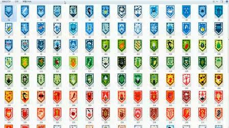 乐高未来骑士团 福利视频:176个能量盾牌图案及获取方法攻略