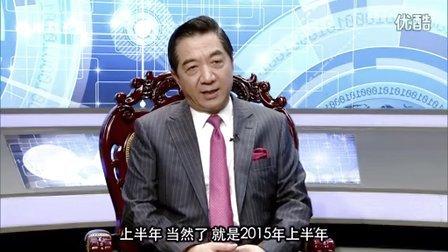 张召忠说第一集