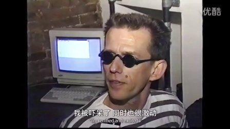 在1995年开一家网咖是什么体验?