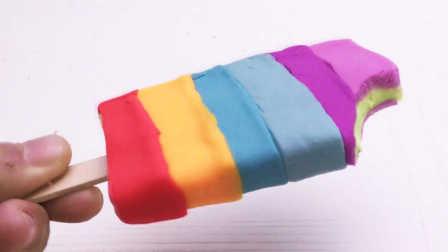 月采亲子游戏 2016 彩虹冰淇淋被咬了一口 冰淇淋手工制作  彩虹冰淇淋被咬了一口