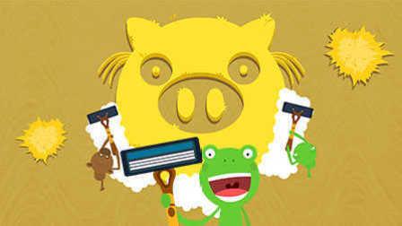 【牛人】飞碟一分钟 第二季 一分钟教你手动剃须 秒变小鲜肉