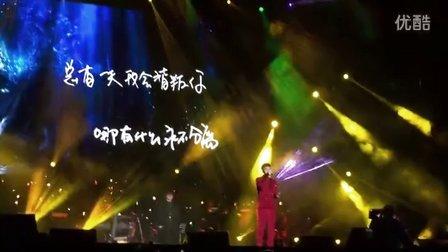 【谎话情歌】- 好妹妹乐队 自在如风演唱会杭州场 20161112