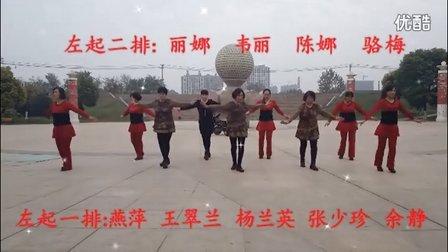 阜阳瑶海广场舞队《月儿像柠檬》