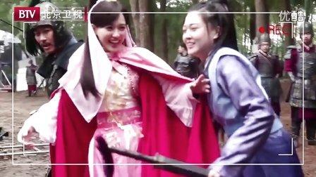 锦绣未央 花絮-欢乐现场 罗晋 唐嫣