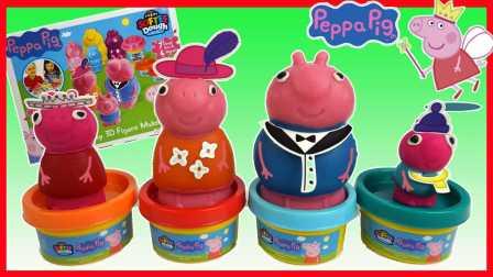 小猪佩奇玩具培乐多彩泥做粉红猪小妹25