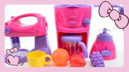厨房玩具套餐 智能榨汁机搅拌机榨出橙汁葡萄汁苹果汁等给宝宝喝