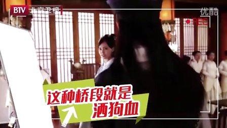 锦绣未央 花絮-狗血 唐嫣 罗晋