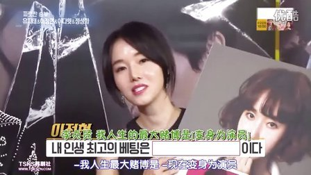 李贞贤-韩国电影《Split》采访报道.KBS.演艺家中介.161112