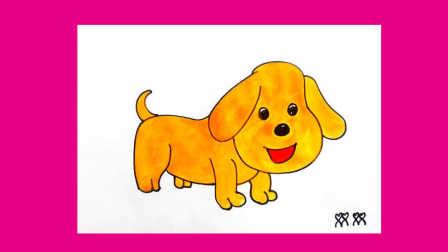 怎样画水粉画 小狗牛的画法 小狗卡通画 小狗简笔画 水彩画教程 启蒙绘画 怎样画儿童画