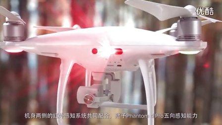 DJI - Phantom 4 Pro 中文介绍视频