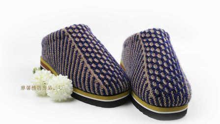 雅馨绣坊编织视频第二十七集 水草花棉鞋拖鞋的织法