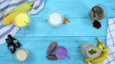 【MagicTV】6种方法让牛奶更好喝
