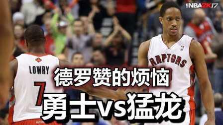【NBA17-18常规赛】20161117#勇士vs猛龙@多伦多2KTV