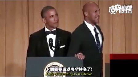 奥巴马的暴躁翻译官,很搞笑哦!