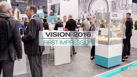 VISION 2016 - 第一印象 (德國視覺展)