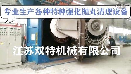 盘圆钢纤表面除锈过程 盘圆钢丝表面强化生产效果对比视频 无酸洗表面强化抛丸机