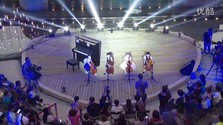《2016北京爱琴音乐大提琴-银川夏令营》开幕式音乐会