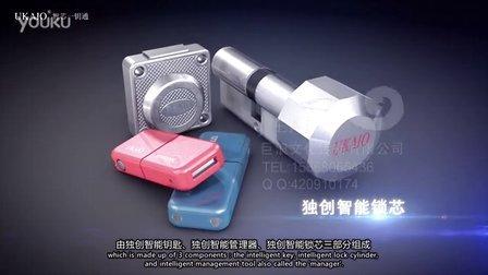 巨浪视觉-上海杭州工业动画-智芯一钥通智能锁芯三维宣传动画