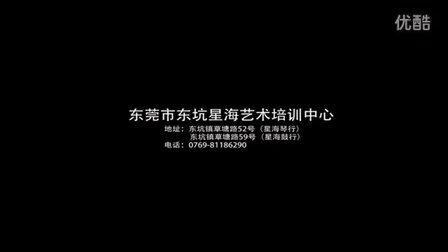 东莞市东坑星海艺术培训中心-韦懿轩-爵士鼓作品
