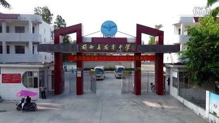 灰寨中学72届1班42周年同学座谈会(1)