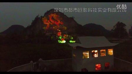 山体亮化造型项目 墙体投影机价格 深圳都市巨影科技