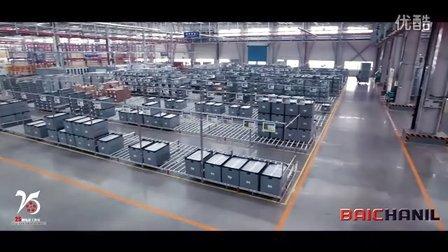 北京现代 北汽韩一汽车饰品制造有限公司