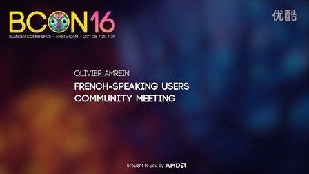 36-法语用户专场交流会