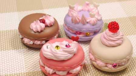 #美味甜甜圈小蛋糕玩具# 美食手工DIY玩具试玩!
