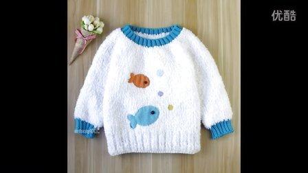 【artmay手工】第78集 原创棒针编织儿童卡通长袖毛衣之卡通小鱼图案制作教程