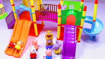 爸爸维修滑滑梯 粉红猪小妹和熊出没小伙伴们玩得好开心!迪士尼喜羊羊 愤怒的小鸟 熊出没超级飞侠 小马宝莉面包超人 小猪佩奇猪猪侠
