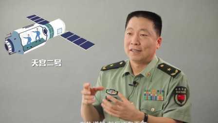 杨利伟、刘洋:神舟十一号航天员的太空日常比我们爽多了