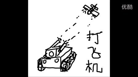 Ghost解说【使命召唤13】娱乐流程解说05 太空的潜行