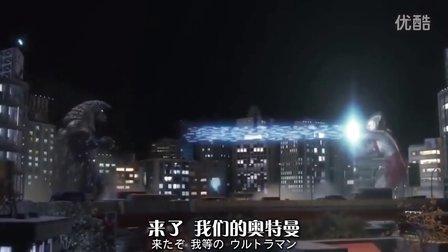艾克斯奥特曼剧场版 初代奥特曼特别纪念MV《奥特曼之歌》欣赏【星光璀璨之时 & ZNのSala帝皇侠、】