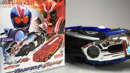 【菠萝上传】假面骑士Drive Mach外传 Saga马赫 RideCrosser 限定小车