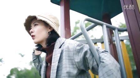 桥豆麻袋 陈粒 第三季 NO.03