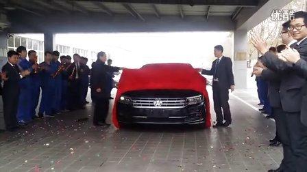 上海大众塘沽开发区睦宁4s店 辉昂NO.1交车仪式