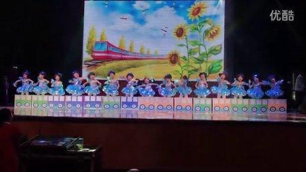 高清德清县远望幼儿园舞蹈《小小的梦想》