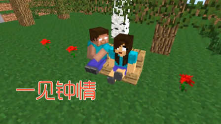 Minecraft我的世界,怪物学院新学期,him对新来的女老师一见钟情