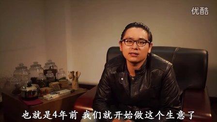 老戴文玩2017金刚菩提子百度贴吧广告视频