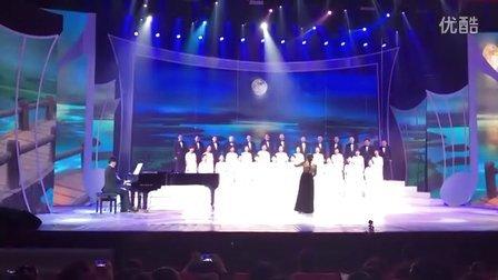 月亮代表我的心,香港紫荆花混声合唱团,美丽中国,肇庆合唱周开幕式,2016,11,18