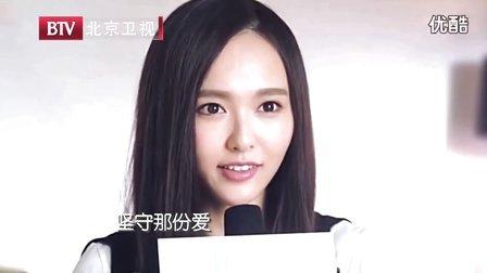 锦绣未央 花絮 唐嫣